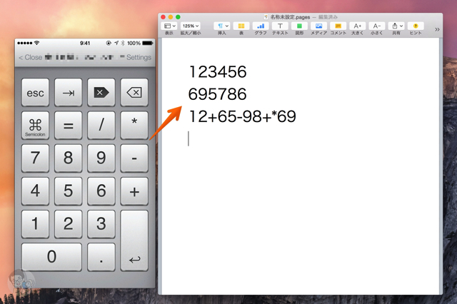 iPhoneの画面がMacのテンキーになる