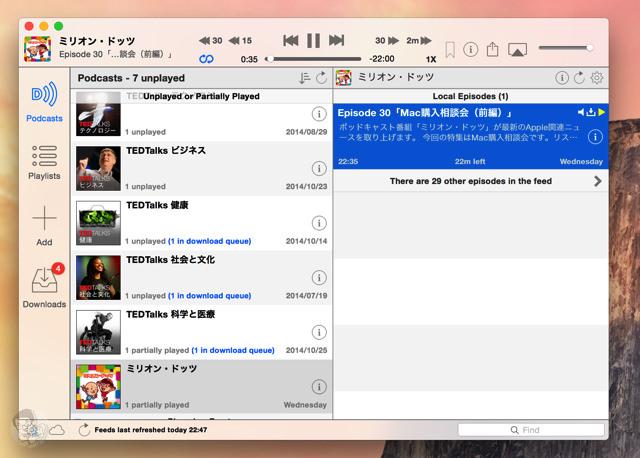 アプリ内でPodcastを再生できる
