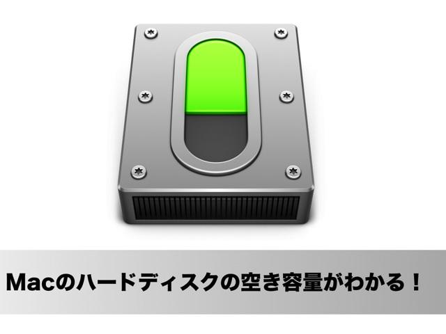 これは面白いアイデア!メニューバーのアイコンをグイグイ引っ張って使うタイマーアプリ「Red Hot Timer」