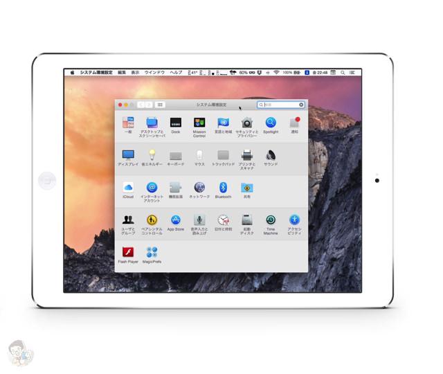 Macのサブディスプレイとして活用できる