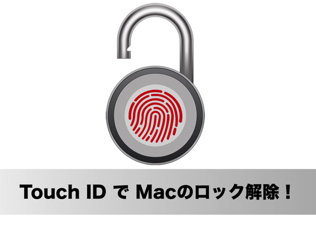 【10%OFF】Mac用年賀状アプリ「宛名職人Ver.21」が期間限定の値下げセールを実施中!