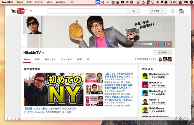 メニューバーにあるアイコンをクリックするだけでYouTubeの動画を視聴できる