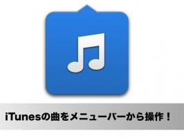 超便利!Macの画面端に『とりあえず置いておきたい』ファイルを一時保管できるアプリ「Dropshelf」
