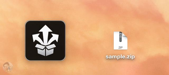 無料】Macアプリ「StuffIt Expander 16」 ― 圧縮ファイルを解凍