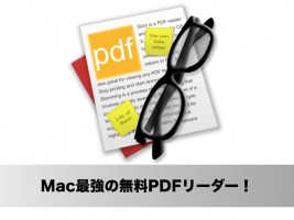 Mac購入後すぐに使いはじめるためにやっている環境設定の手順まとめ