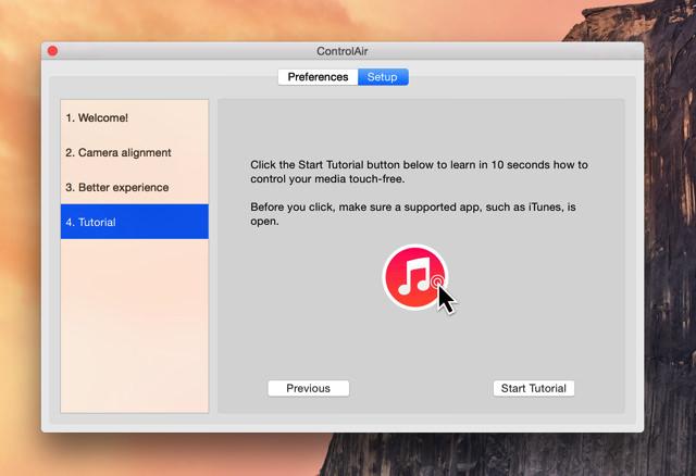 iTunesのチュートリアルを起動する