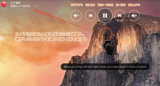 iTunes や QuickTime Player で再生する音楽や映画を操作できる