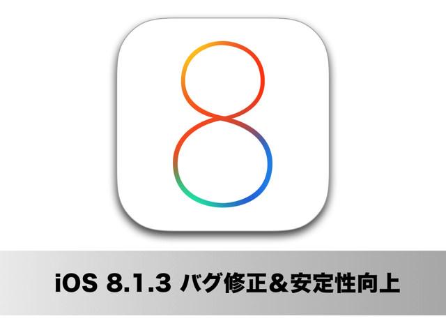 これ凄い!Mac・iPhone 間でリンク、メッセージ、写真をプッシュ通知で共有できるアプリ「Pushbullet」が便利!