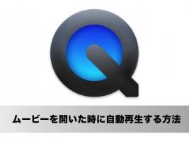 オリジナルアイコンを超簡単に作成できるMacアプリ「Icon X Pro」