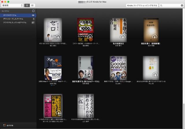 「Kindle for Mac」にログインするとライブラリが表示される