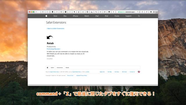 Safariを起動中にcommandキーと「Z」を同時押しすると最後に閉じたタブを復元できる