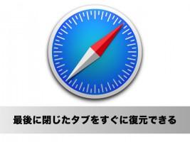 東京マラソン 2015 のランナーの位置情報を追跡して応援ポイントを検索できる iPhoneアプリ「MEET METRO」