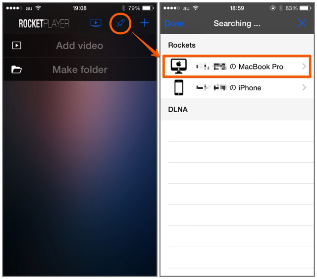 iPhone版「Rocket Video Player」とHandoff連携させる