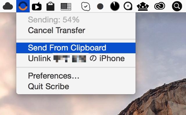 メニューバーのアイコン上に画像を移動させる