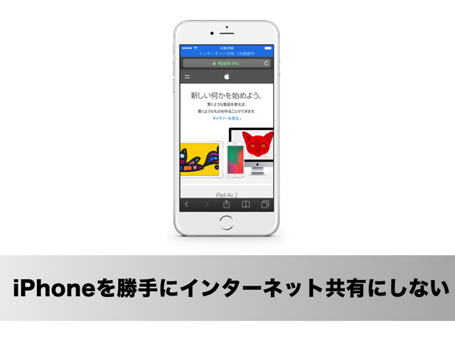 Macのおすすめ画像編集アプリをまとめました【2017年版】
