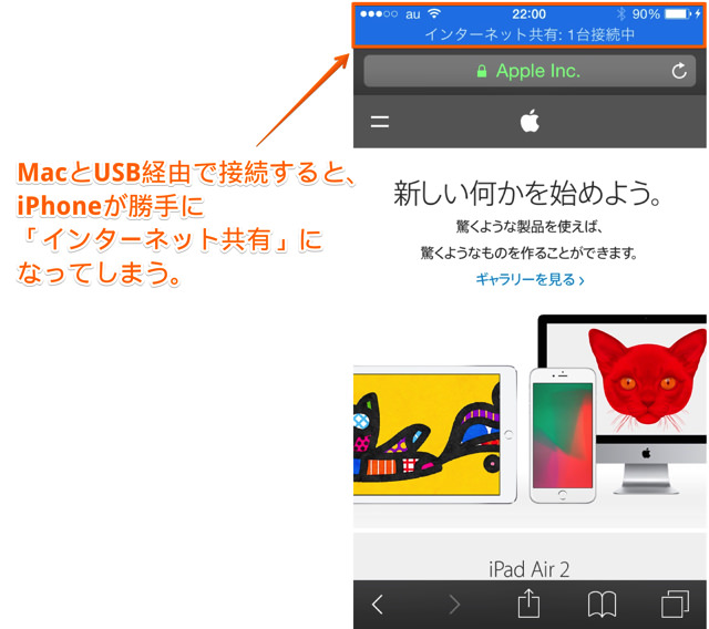 how to find iphone usb in sharing on mac