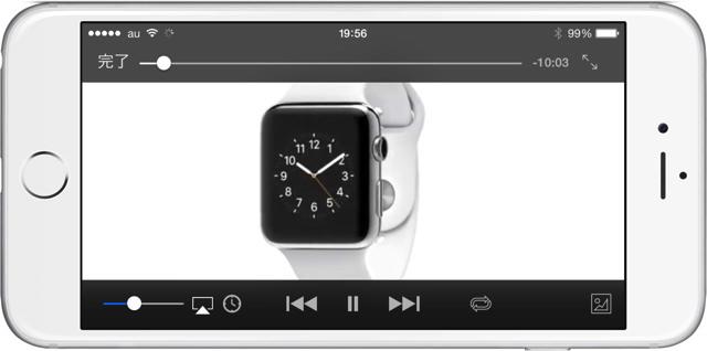 MacとWi-Fi経由で同期した動画はiPhoneですぐに再生できる