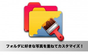 Mac最強のカレンダーアプリ「Fantastical 2 for Mac」ついに正式リリース!