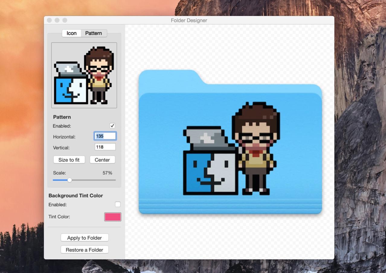 Folder designer の「Pattern」タブで画像を合成