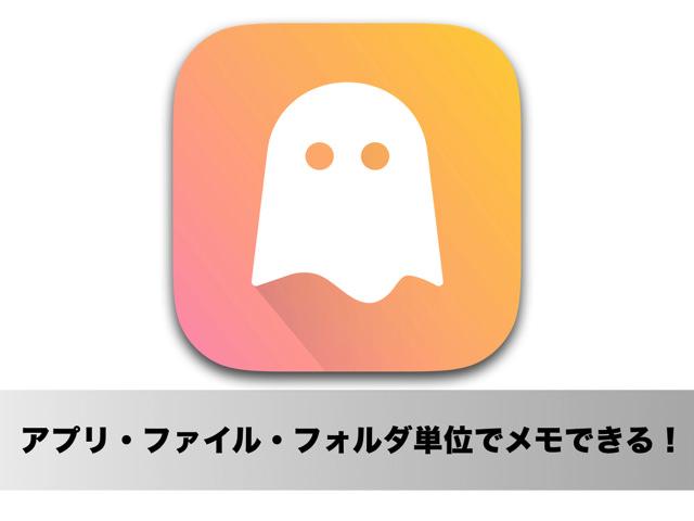 Macで週番号を調べたいときに便利なアプリ「Week Pop」