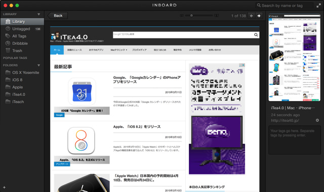 ウェブサイト全体のスクリーンショットを保存できる