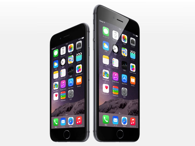 Apple、「iPhone 5s」「iPhone 6」「iPhone 6 Plus」 の日本国内価格を値上げ