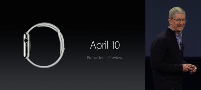 Apple Watch は2015年4月10日予約開始