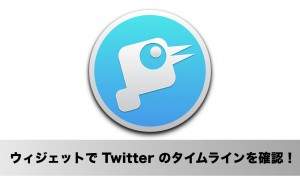 Macのフォルダに好きな画像を組み合わせて合成できる「Folder Designer」