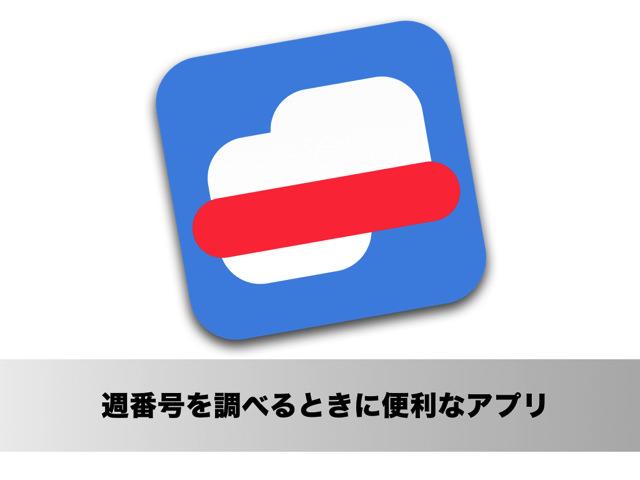 新感覚!どんなものでも付箋メモを保存できるMacアプリ「Ghostnote」