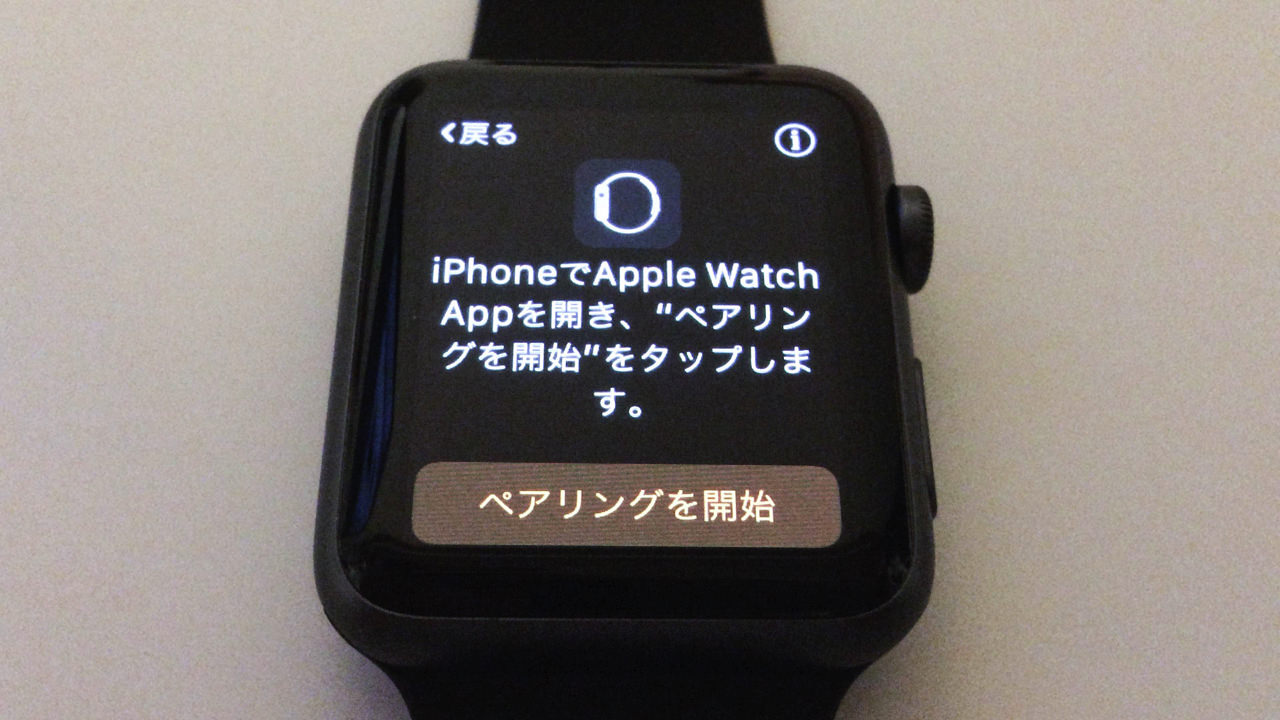 Apple watch 42mm space gray unboxing 201516