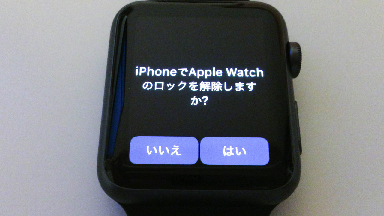 Apple watch 42mm space gray unboxing 201531