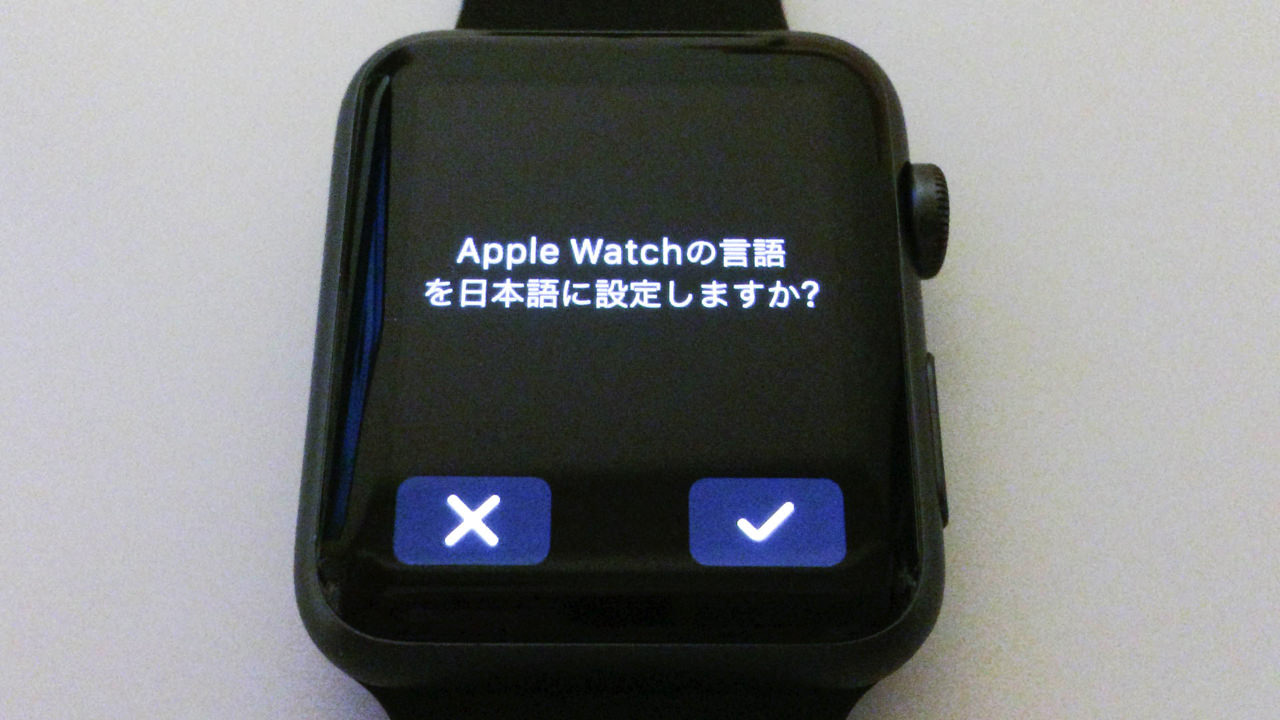 Apple watch 42mm space gray unboxing 201535