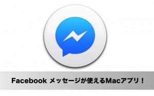Macのカーソルがレインボーカーソル(虹色のくるくる)になってしまったときの対処法は?