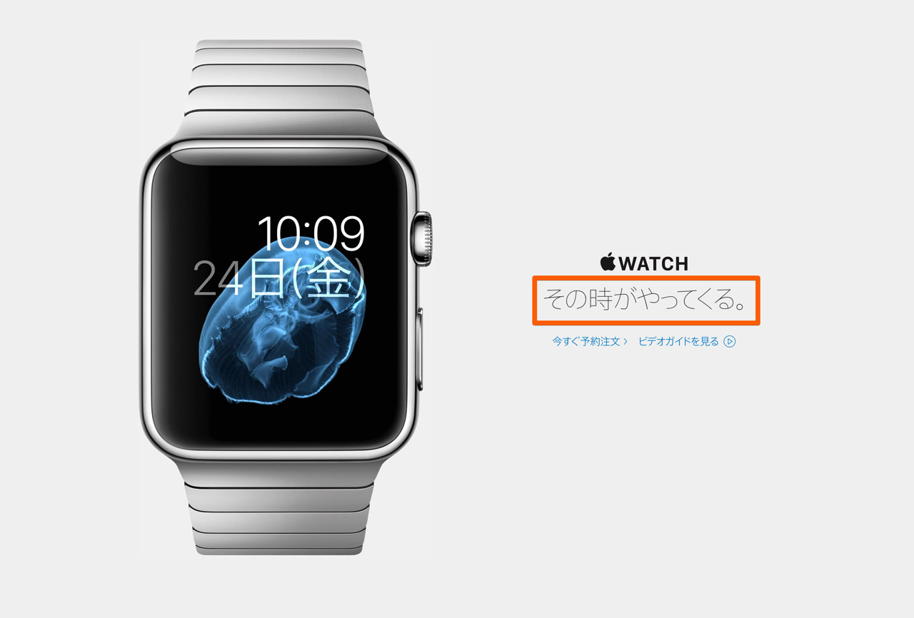 Notation change of apple watch release date1