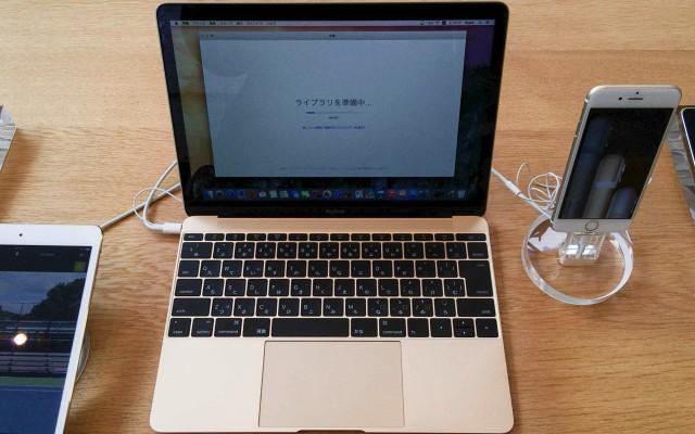 MacBook 12インチ(Early 2015)CTOモデル 1.3GHz を注文しました。