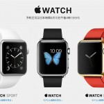 「Apple Watch」ほぼ全モデルの出荷予定日が「6月」以降に