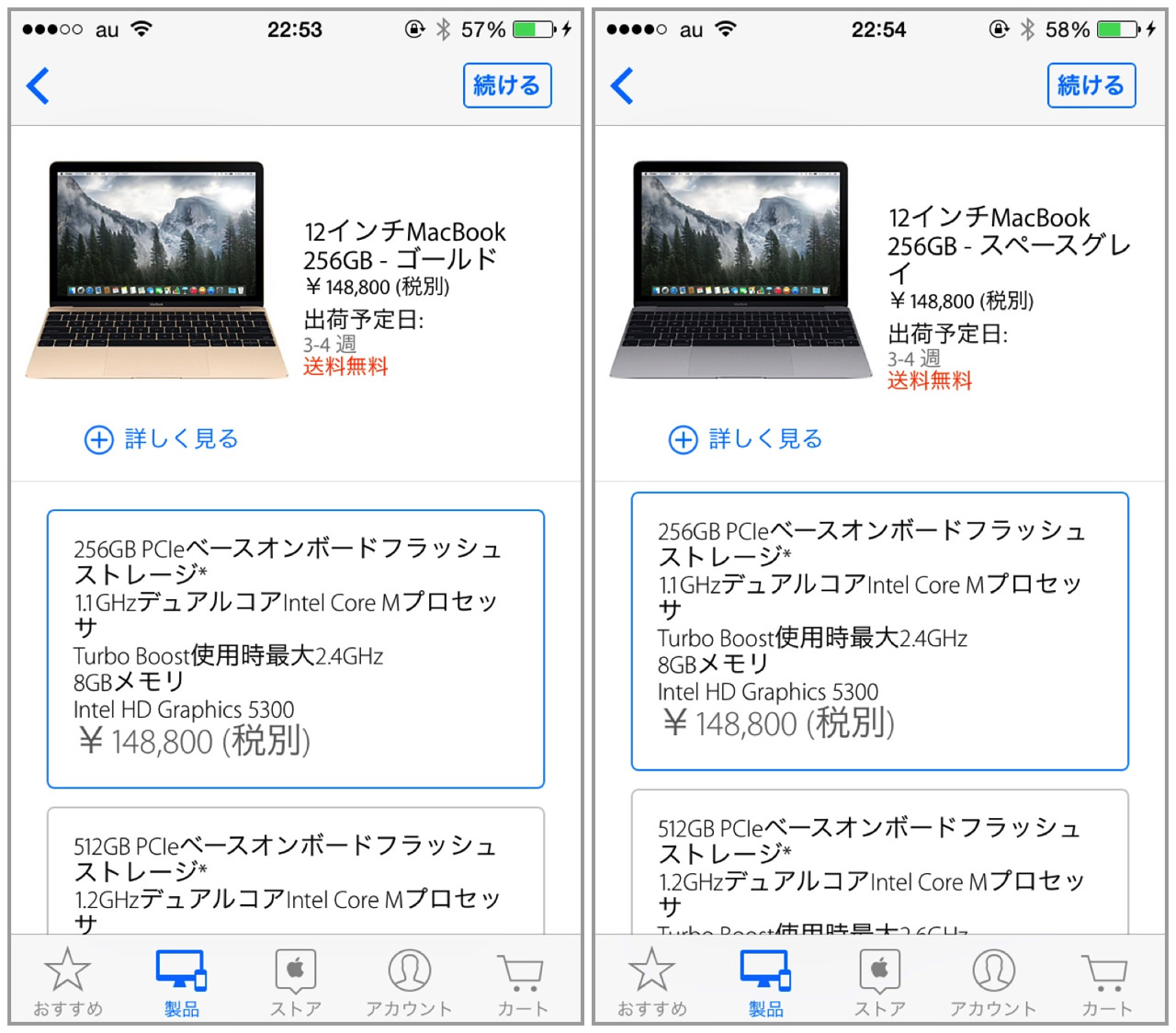 Shipment date of macbook early 201501