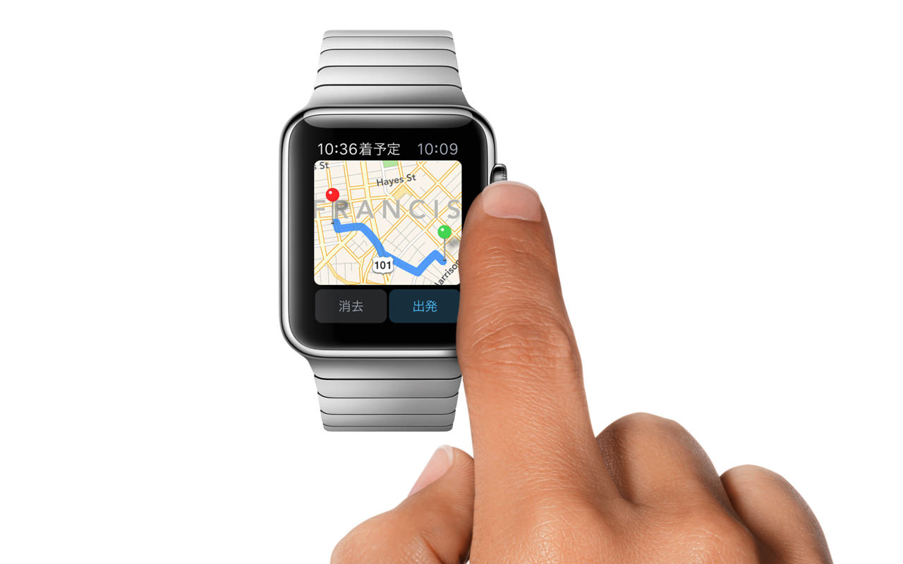 「Apple Watch Sport 42mm スペースグレイ」出荷完了
