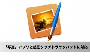 国立商店、MacBook 12インチ専用のスリーブケース「職人が作るオイルドレザースリーブ for MacBook」先行予約開始