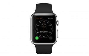 iPhoneアプリ「Apple Store」が「Apple Watch」に対応してさらに便利に!