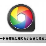 "<span class=""title"">カラー(色)コードを調べられる便利なMacアプリ「ColorSnapper 2」</span>"