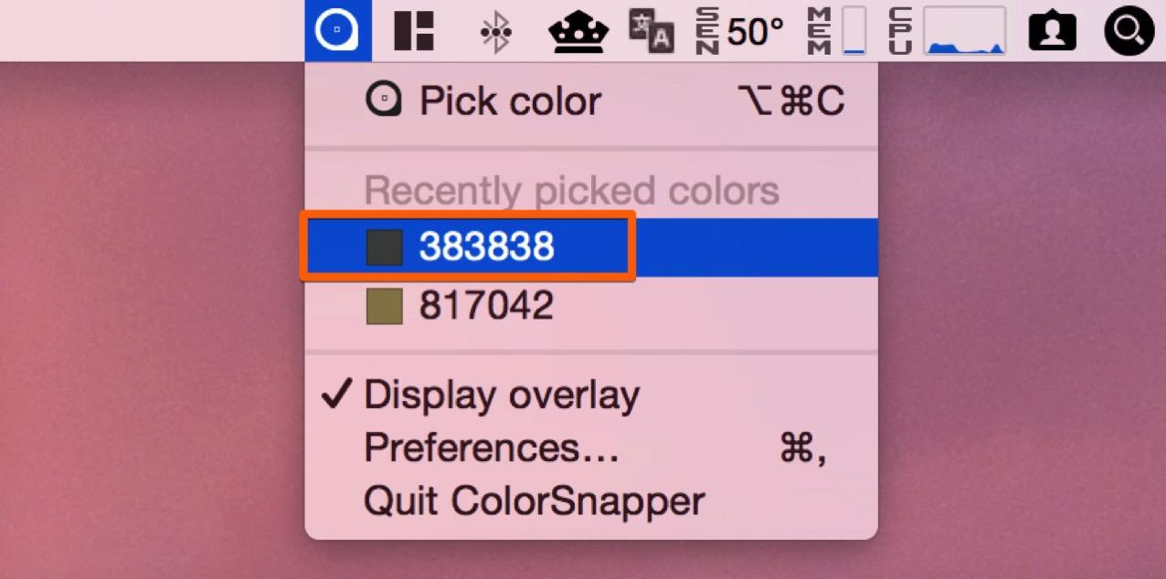 コピーしたカラーコードをメニューバーから確認できる
