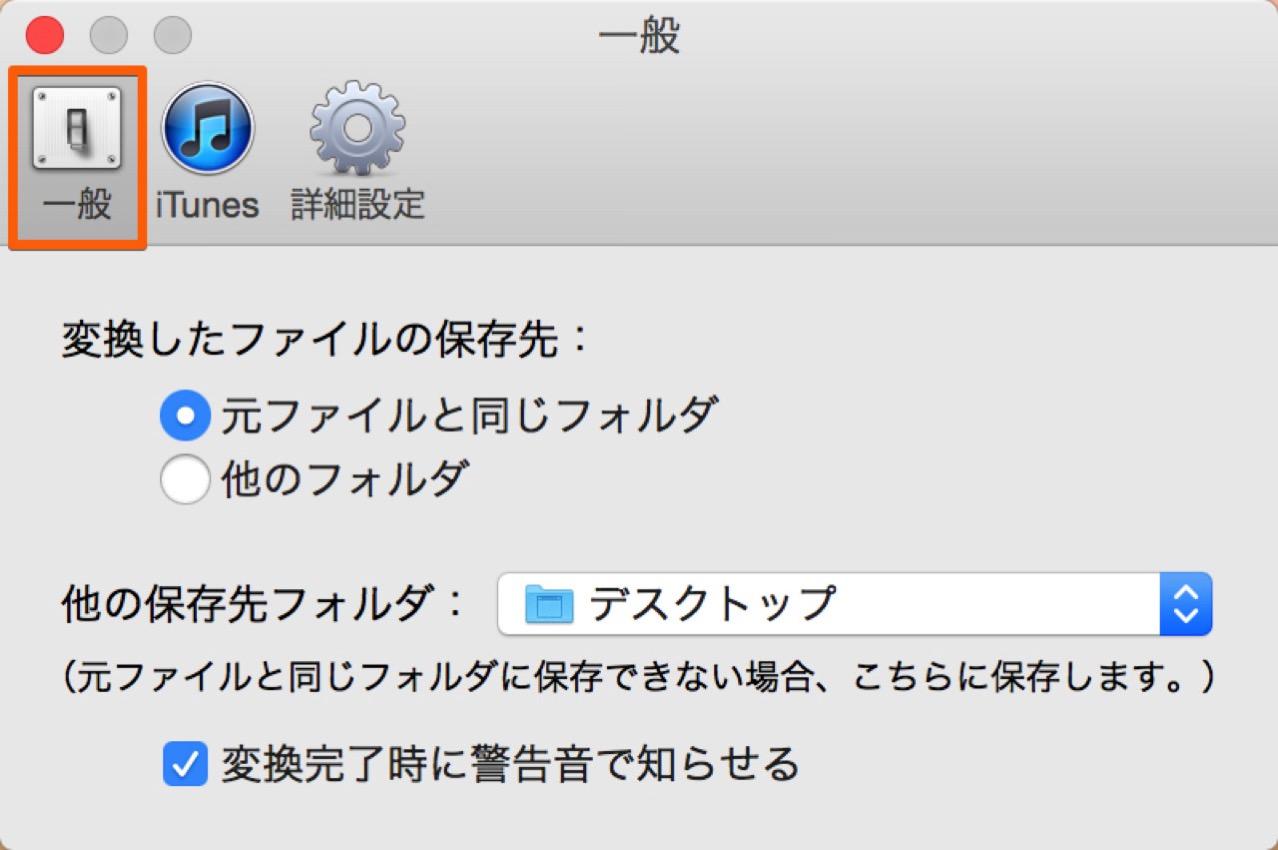 動画ファイルの保存先を指定できる
