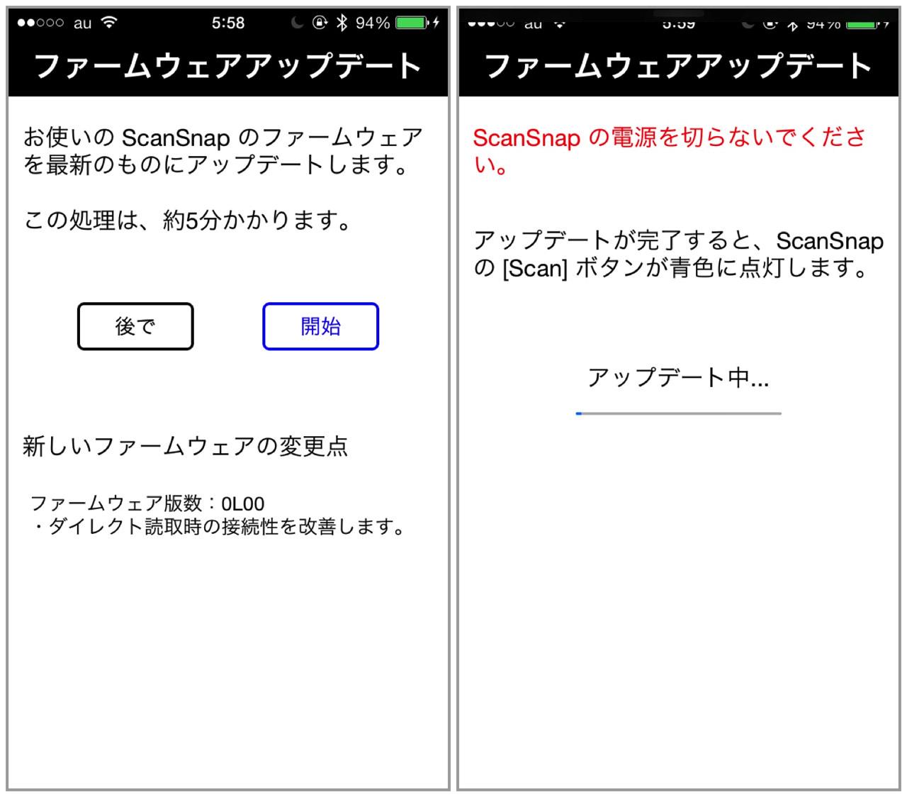 Fujitsu pfu scansnap ix100 snow white11
