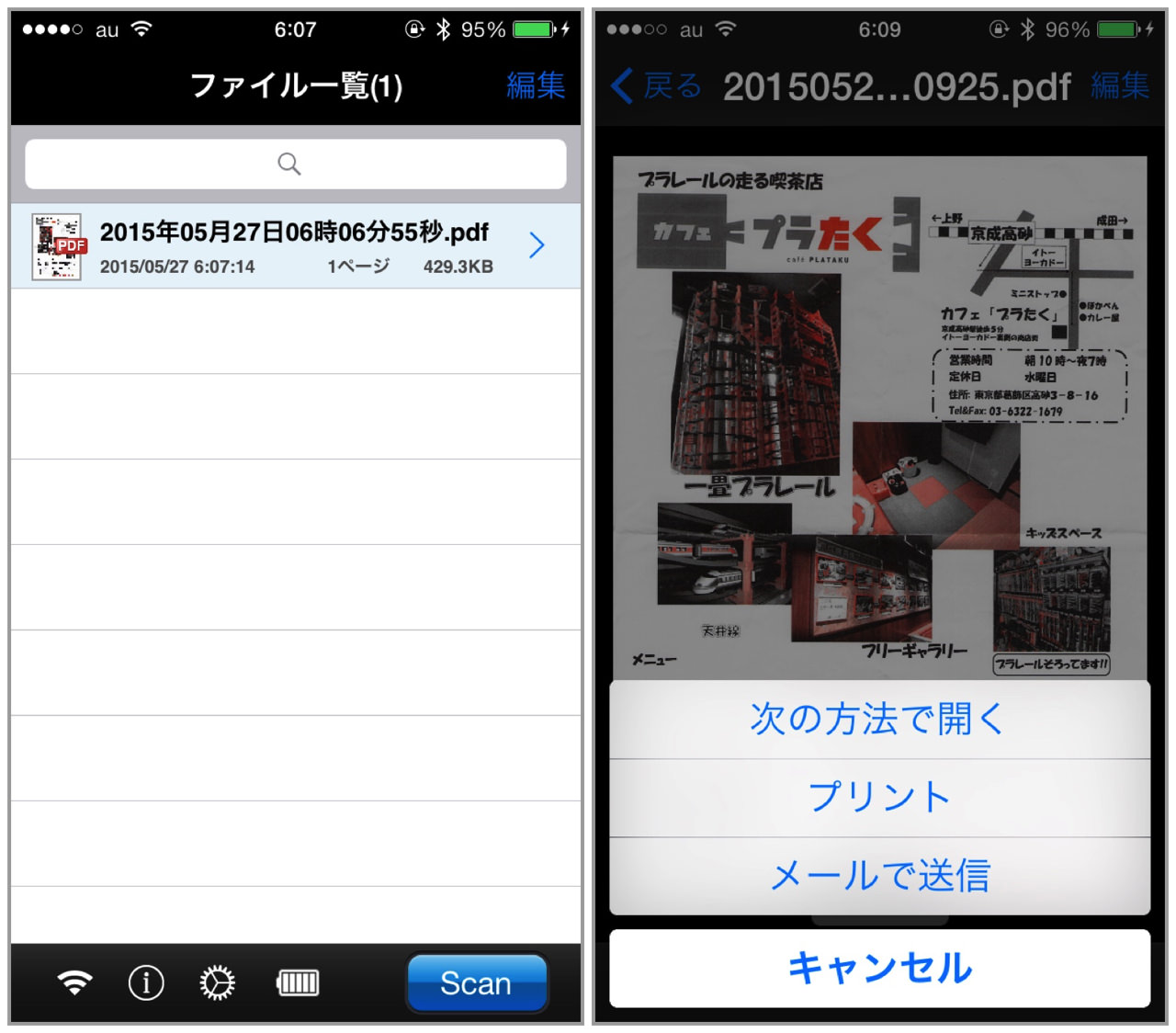 Fujitsu pfu scansnap ix100 snow white13