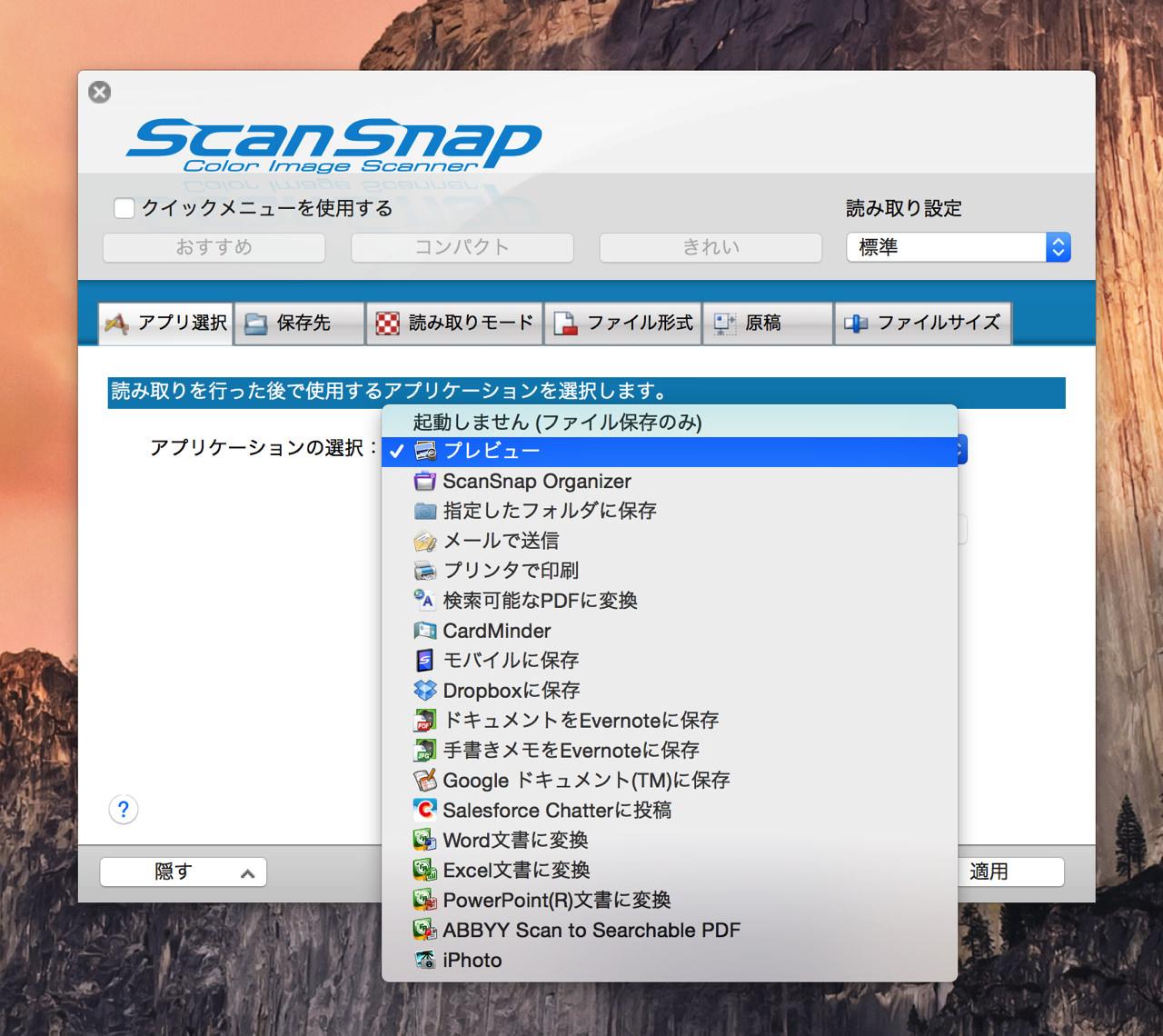 Fujitsu pfu scansnap ix100 snow white21