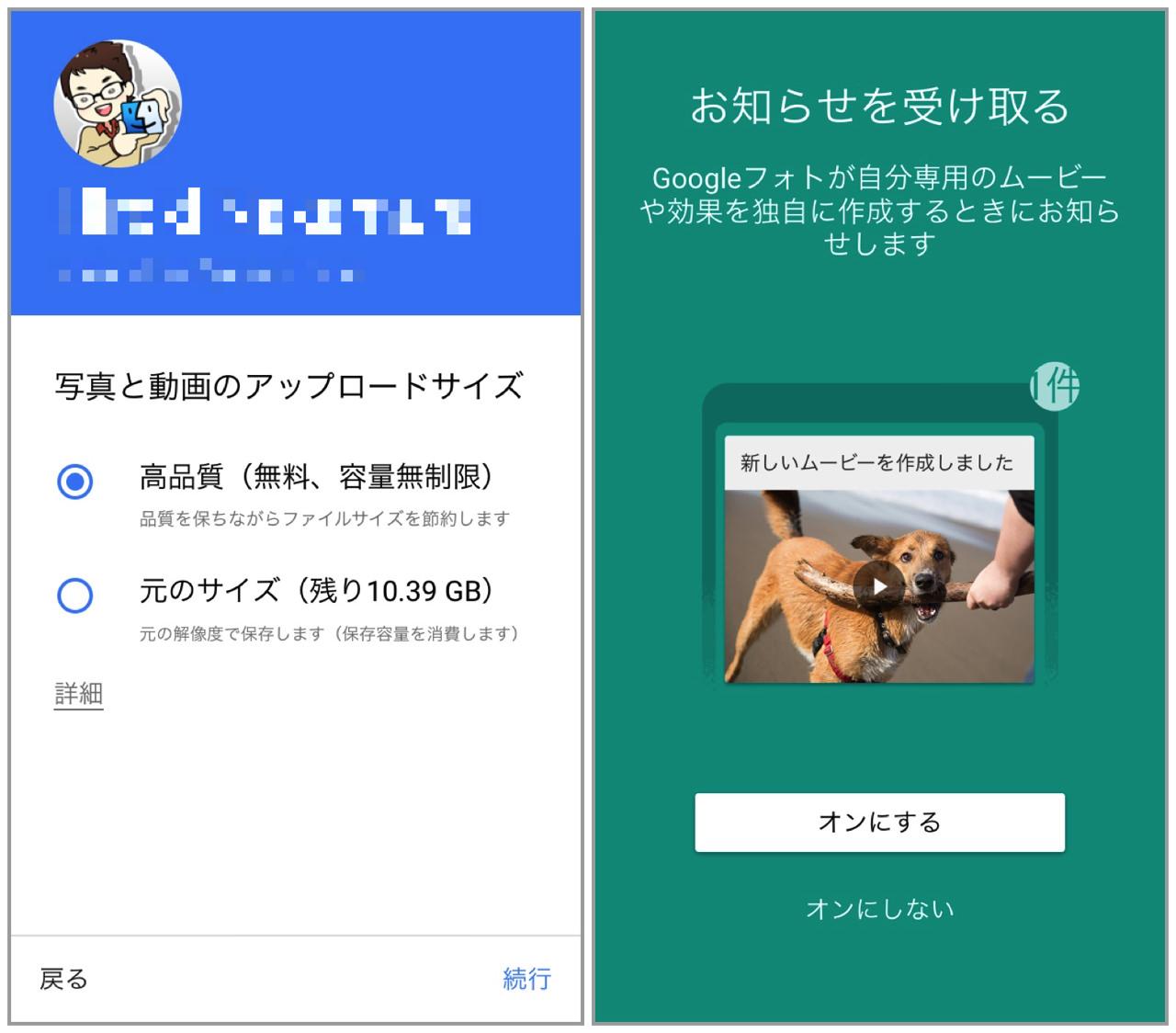 Google photo release2