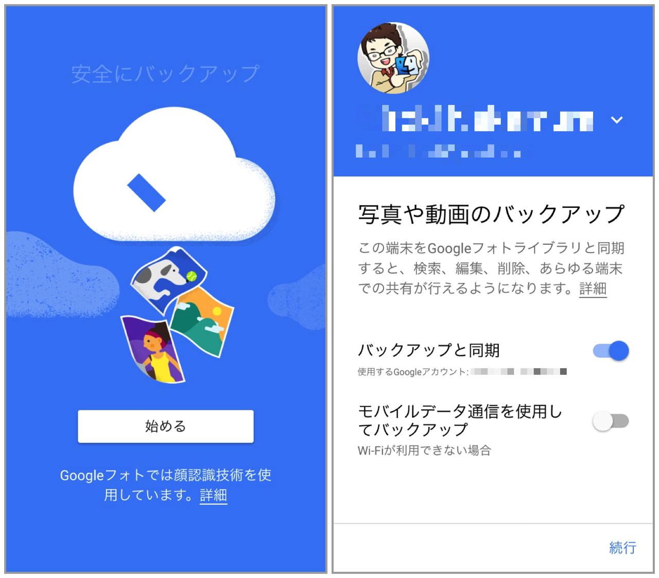 Google photo release6