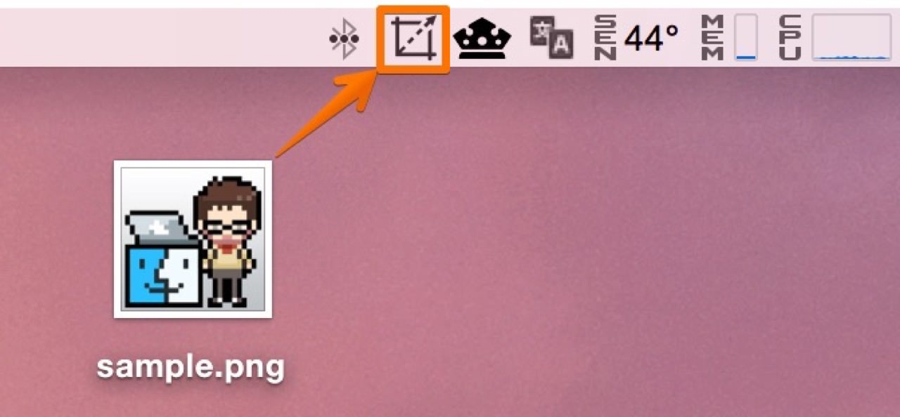 メニューバーのアイコンに写真をドラッグアンドドロップする