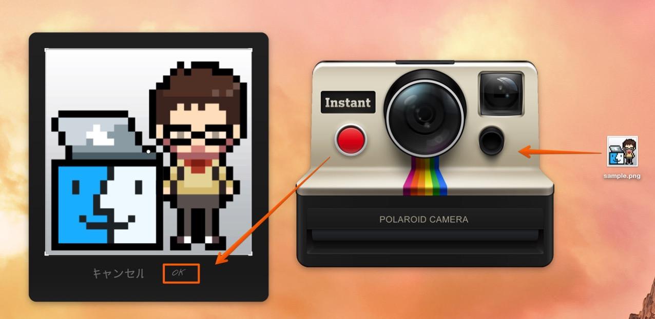 ポラロイドカメラの上に写真をドラッグアンドドロップする
